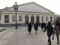 Утверждена тема XIII выставки-форума «Православная Русь к Дню народного единства»