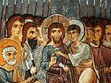 Јеванђеље о Богу међу разбојницима