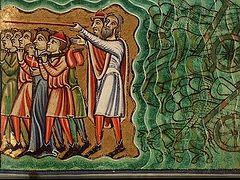 Библия, изложенная для семейного чтения Исход израильтян из Египта