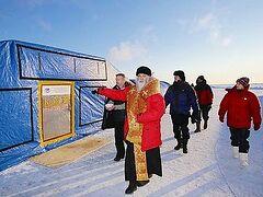 Освящен ледовый полярный лагерь «Барнео»