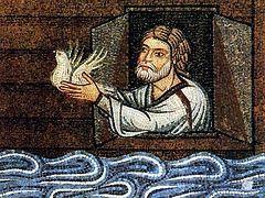 Каким был настоящий Ной?
