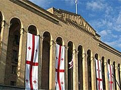 Парламент Грузии принял антидискриминационный закон