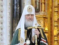 "His Holiness Patriarch Kirill: ""One of the most important concerns of our Church today is prayer and work for a resolution to what is currently happening in the Ukraine"""