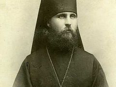 Жизнеописание священномученика Илариона (Троицкого)