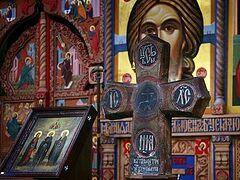 Соловецкие святыни принесены в Сочи