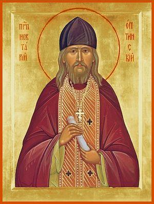 http://www.pravoslavie.ru/sas/image/101731/173112.p.jpg?0.5129530525300652