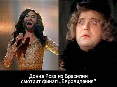 http://www.pravoslavie.ru/sas/image//101733/173304.x.jpg