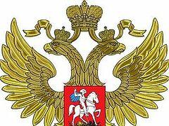 МИД РФ потребовал извинений от киевских властей в связи с инцидентом с митрополитом Иларионом