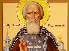 К 700-летию со дня рождения преподобного Сергия