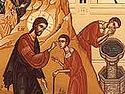 Saint Augustine of Hippo on the Sunday of the Blind Man