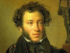 Monument to Pushkin, rejected in Estonia, to be installed in Greece