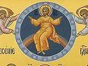 Вазнесење Господње – Спасовдан