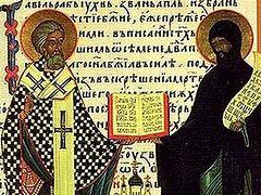 Миссия святых равноапостольных братьев и вызовы современности