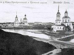 Доклады уполномоченного по делам РПЦ по Великолукской области в 1951–1952 гг.