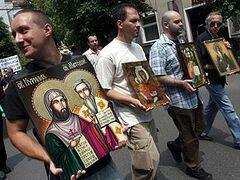 «Не будем похотливы на зло»: Болгарская церковь протестует против гей-парада в Софии