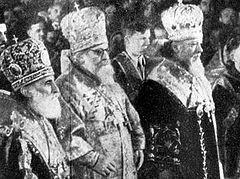 Возрождение отношений Русской и Александрийской Православных Церковей