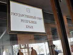 Православные и исламские праздники сделают в Крыму выходными