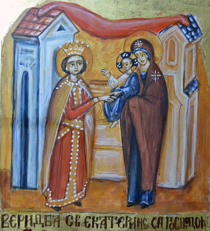 Обручение св.Екатерины Христу