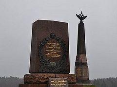 Памятники русским солдатам, погибшим в 1814 г., открыты во Франции