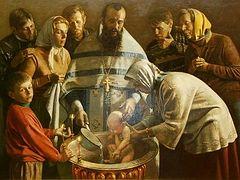 О крещении без веры
