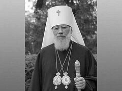 Соболезнование Святейшего Патриарха Московского и всея Руси Кирилла в связи с кончиной Блаженнейшего митрополита Киевского и всея Украины Владимира