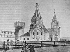 Moscow church destroyed by Napoleon to be restored