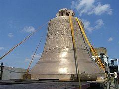 В Петербург доставят колокол «Александр Невский»