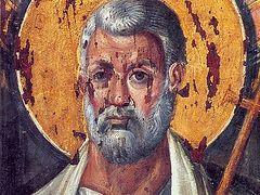 О мученической любви ко Христу св. ап. Петра