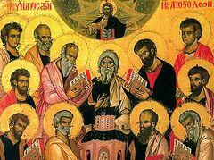 Служение учеников Христовых