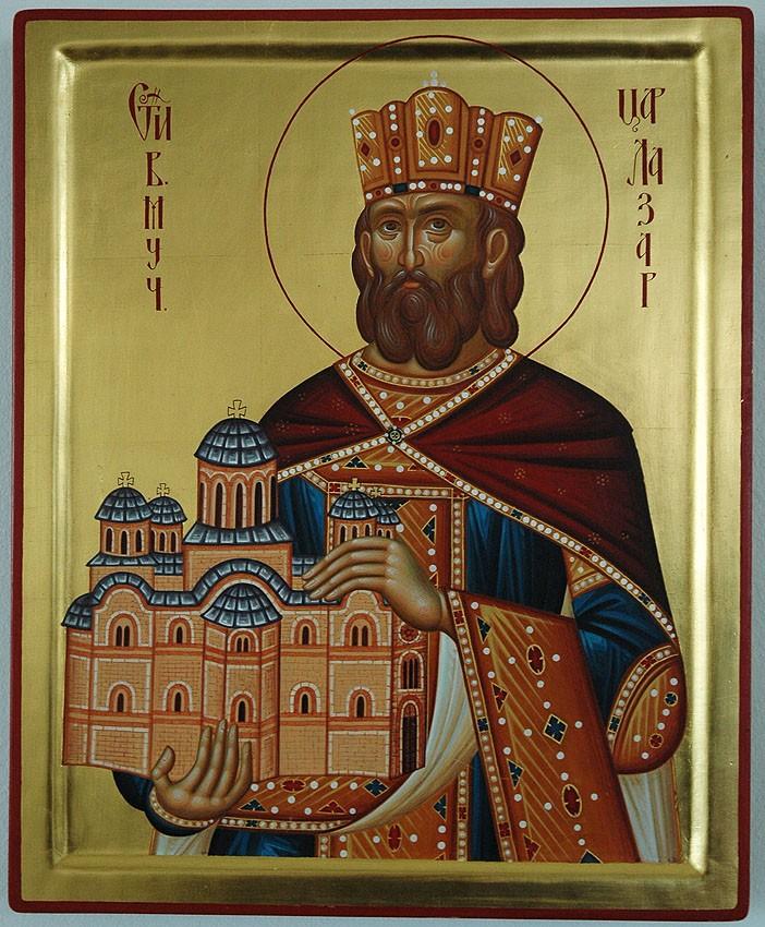 Вмч. князь Лазарь