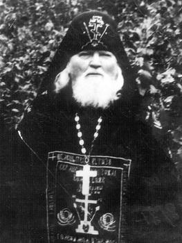 Схиигуман Салатаил (Мигачов). 1988.г.
