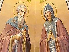 Прав. Кирилл и Мария, Сергия преподобного нам явившие