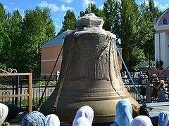 В Москву будет доставлен колокол «Александр Невский»
