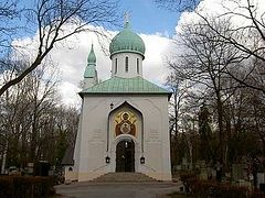 Православные Чешских земель и Словакии молятся об Украине