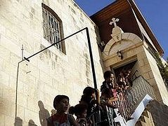 Israel-Gaza conflict: Greek Orthodox church of St Porphyrios becomes a small refuge in the heart of Gaza's bloodletting