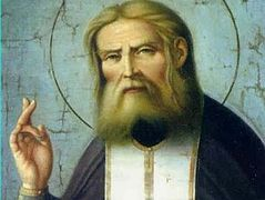"""""""Our Salvation is in our Will."""" St. Seraphim of Sarov"""