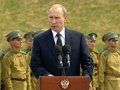 "Vladimir Putin: ""We are restoring historical truth about World War I"""