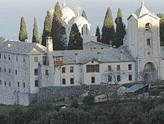 Is Mount Athos Avaton Being Repealed?
