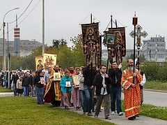 Procession of the cross in support of peace in the world takes place in Yekaterinburg