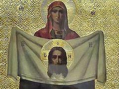 Port Arthur Icon of the Mother of God arrives in Lugansk