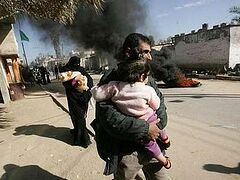 Императорское Палестинское Общество собирает помощь для сектора Газа