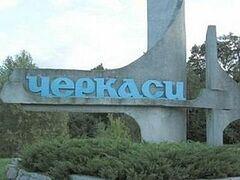 На Украине официально зарегистрировали общину сатанистов