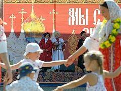 Первый фестиваль традиционной русской культуры прошел в Петербурге