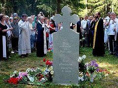 Памятник воинам Первой мировой открыли в Петербурге