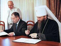 Челябинские священники помогут мигрантам