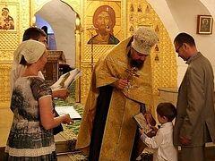 В Новоспасском монастыре отслужен молебен св. цесаревичу Алексию