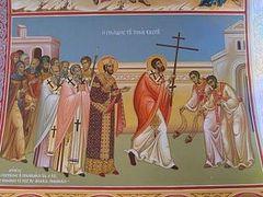 О празднике «Происхождения Древа Креста Господня»