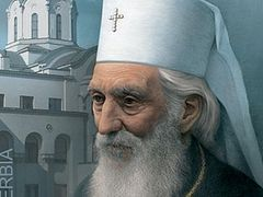 Postage stamp for 100th birth anniversary of Patriarch Pavle to be issued in Serbia