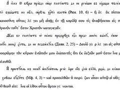 О желательном наклонении в церковнославянском языке