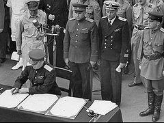 «За Победу над Японией». Часть 1